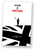 The New Novel from Wu Ming